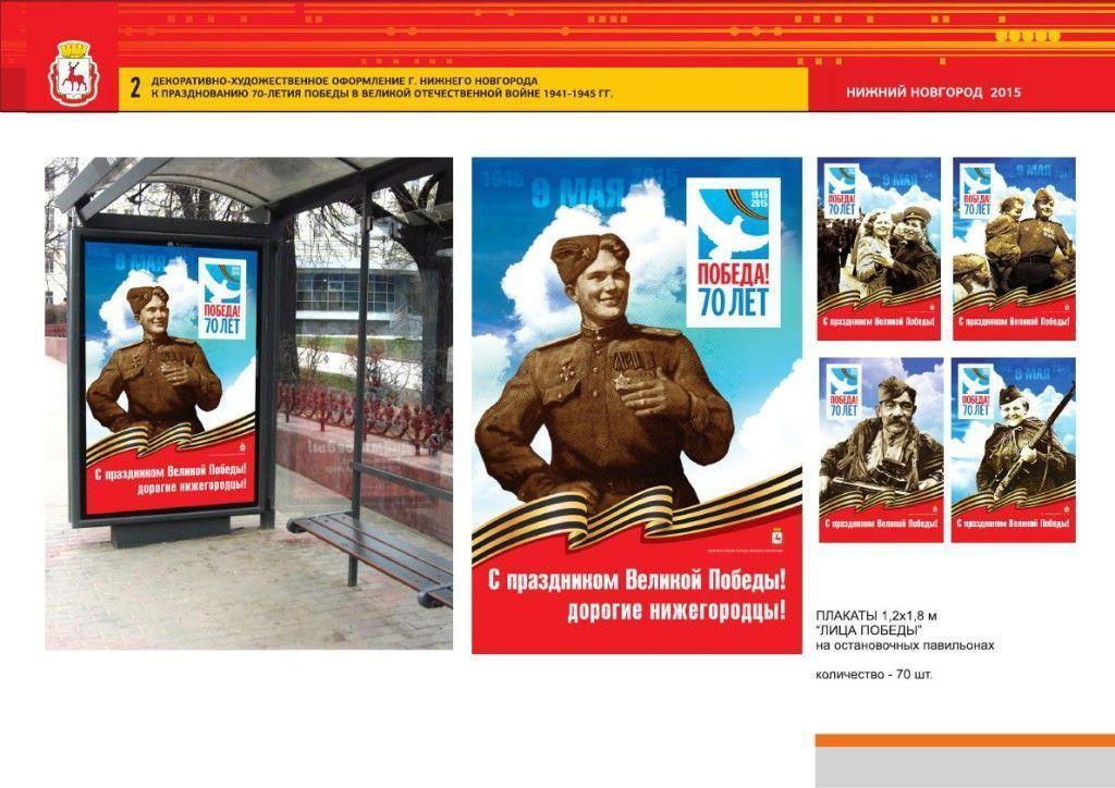 светская магазин постеров и плакатов нижний новгород адреса миллениум