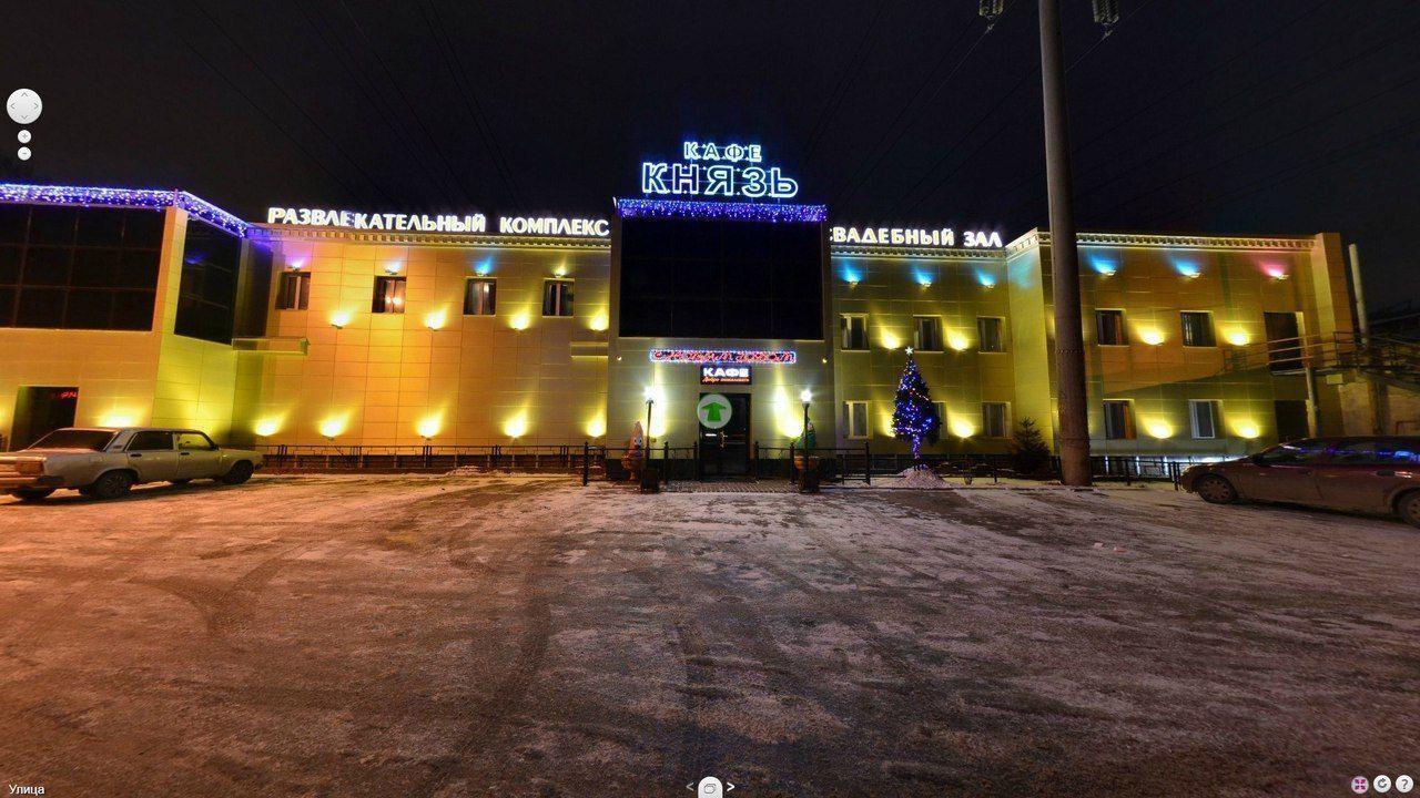 кафе князь нижний новгород официальный сайт фото