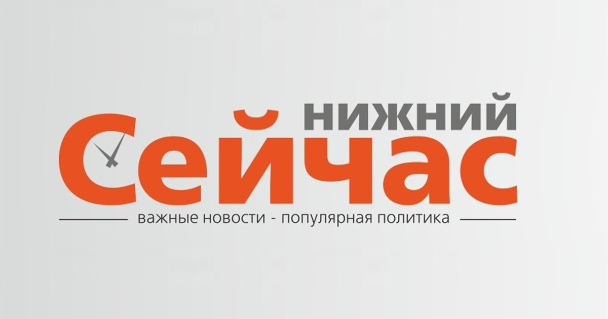 (c) Nn-now.ru